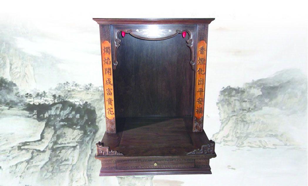HT33 - Bàn thờ ông địa lớn