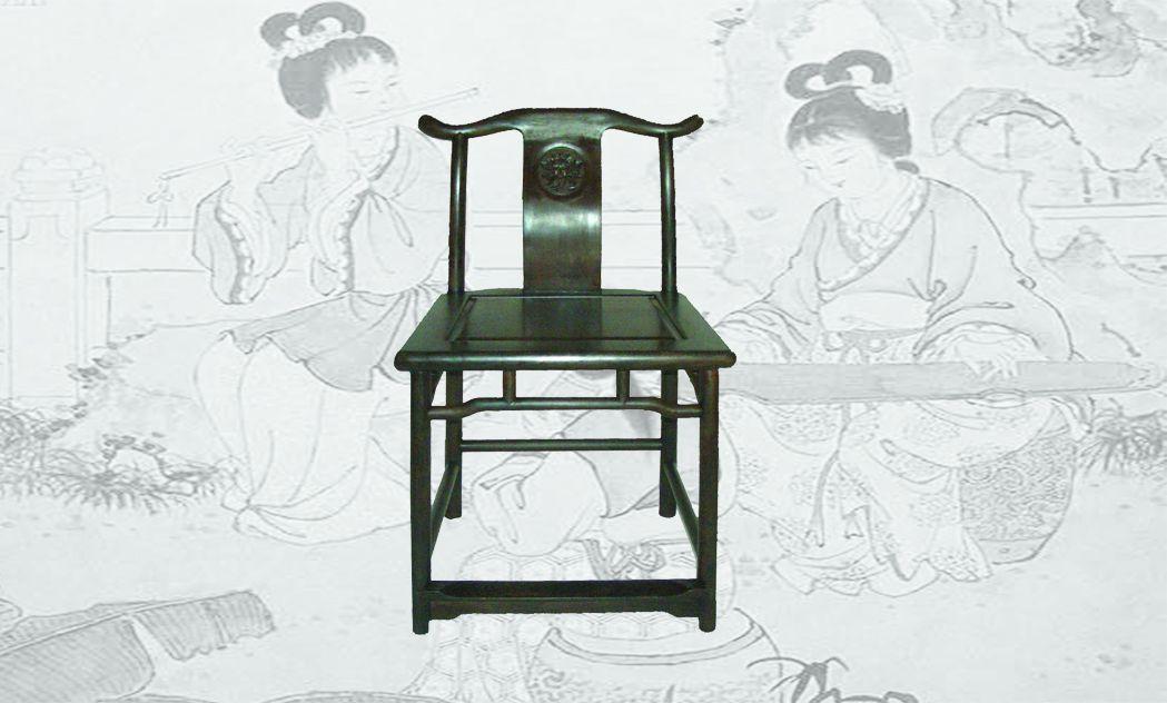 G510 - Ghế phù dung